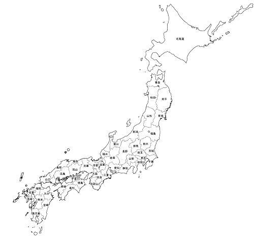 国土 面積 の 日本 日本国内の面積に関する統計(2020年)